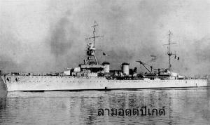 เป็นไปแล้ว...เรือปืนฝรั่งเศสวิ่งหนี เมื่อเรือรบไทยสู้ไม่ถอย! เรือรบไทยจมเพราะเรือบินถล่มผิดลำ!!