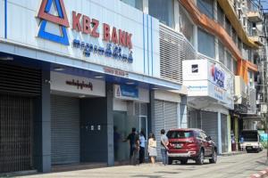 ธนาคารโลกคาดเศรษฐกิจพม่าหดตัว 18% จากเหตุไม่สงบหลังรัฐประหาร-โควิดระบาด