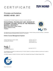 ครั้งแรกในประเทศไทย ม.มหิดล ผ่านการรับรองมาตรฐานพัฒนาบทเรียนออนไลน์นานาชาติ ISO/IEC 40180:2017 จากประเทศเยอรมนี