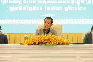 ฝันสลาย! 'ฮุนเซน' รับโครงการสกัดน้ำมันจากอ่าวไทยล้มเหลว
