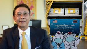 ทูตไทยในสหรัฐฯ เผยเบื้องหลังดีลวัคซีนไฟเซอร์ ชี้ต้องใช้หลายภาคส่วนเข้าถึงรัฐบาลมะกัน