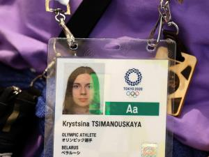 "In Clip : ต่างประเทศญี่ปุ่นเผย ""นักวิ่งโอลิมปิกเบลารุส"" ปลอดภัย ""วอร์ซอ"" เปิดทางให้วีซ่ามนุษยธรรมบินไปโปแลนด์"