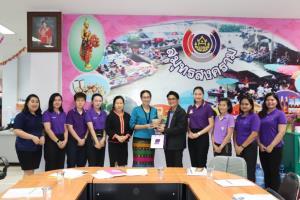 """วช. เปิดตัว แอปฯ""""Go Samut Songkhram""""เทคโนโลยีท่องเที่ยวเมืองรอง เชิงสร้างสรรค์"""