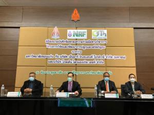 """NRF-GTH- มข."" รายแรกของไทย ปลูกกัญชงเชิงพาณิชย์ดีเดย์ขาย ธ.ค. 64"
