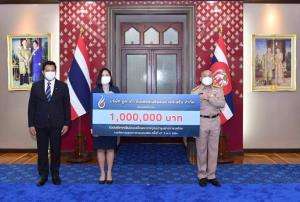 UTA บริจาคเงิน 1 ล้านบาท โดยเสด็จพระราชกุศลบำรุงสภากาชาดไทย