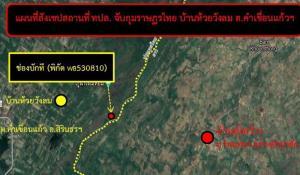 ญาติ 7 คนไทยเก็บเห็ดล้ำแดนลาวครวญอยากได้ตัวกลับเร็วที่สุด หลายคนมีโรคประจำตัว
