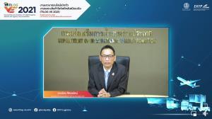 DITP ประกาศเดินหน้าจัดงานแสดงสินค้าโลจิสติกส์เสมือนจริง TILOG VE 2021 ครบวงจรครั้งแรกและยิ่งใหญ่ที่สุดในอาเซียน