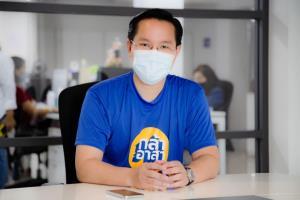 """""""อรรถวิชช์"""" เสนอ เพิ่มงบสภากาชาดไทย และ 4 องค์กร จัดการโรคระบาด หาวัคซีน-ฟาวิพิราเวียร์ สู้โควิด"""