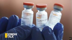 [คำต่อคำ]SONDHI TALK : ทางออกมหาวิกฤตโรคระบาด เมื่อวัคซีนไม่ใช่คำตอบ - สนธิ VS สรยุทธ