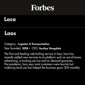 เหตุผลที่ Forbes เลือกโลกาเข้ามาในทำเนียบ 100 บริษัทในเอเชียที่ต้องจับตา