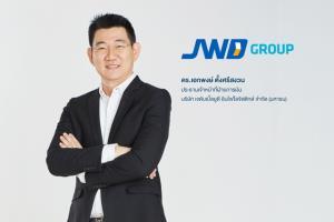JWD รายได้รวม Q2 ทำนิวไฮต่อเนื่องที่ 1,282 ล้าน