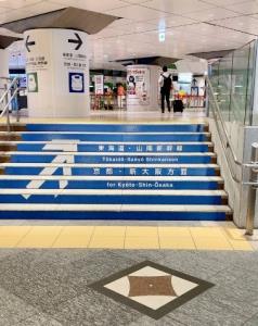 ตามรอยประวัติศาสตร์เลือด ณ สถานีโตเกียว
