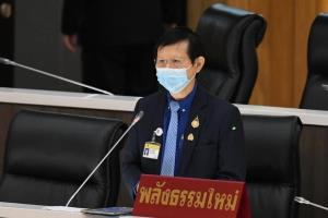 """""""หมอระวี"""" ขอบคุณคนไทยร่วมใจพิทักษ์ดาวเทียมไทยคม หลัง กสทช.ตัดสินใจยกเลิกประมูล"""