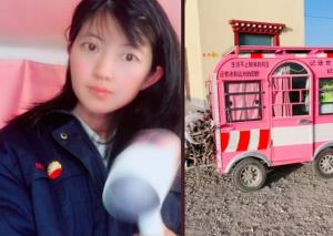 อินฟลูเอนเซอร์สาวชาวจีนวัย 22 ปีดับสลดขณะไลฟ์สดเดินเขาเที่ยวทิเบต