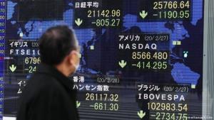 ตลาดหุ้นเอเชียผันผวนหลังแบงก์ชาติเกาหลีใต้ประกาศขึ้นดอกเบี้ย