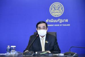 นายกฯ หนุนยกระดับวัคซีนให้ไทยพึ่งพาตนเองได้ ศบค.ชี้ร้านอาหารเปิดโล่งนั่งได้ 75% มีแอร์ 50%