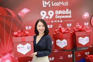 """ลาซาด้าเปิดแคมเปญ """"LazMall 9.9 Mega Brands Sale"""" พร้อมส่งต่อน้ำใจ มอบ LazadaCARES 99,999 กล่อง ถึงมือผู้ที่ได้รับผลกระทบจากโควิด-19 ทั่วประเทศ"""