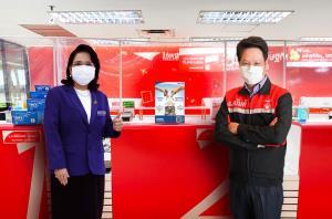 ไปรษณีย์ไทยเปิดช่องทางส่งเงินออมผ่าน Bank@POST