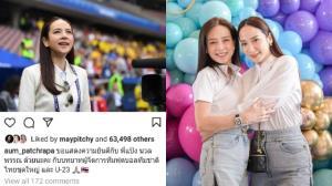 """""""อั้ม พัชราภา"""" ร่วมยินดี """"มาดามแป้ง"""" นั่งแท่น ผจก.ทีมฟุตบอลทีมชาติไทย"""