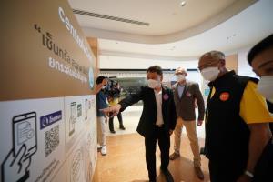 ซีพีเอ็น ชู COVID FREE งัดมาตรการขั้นสูงสุดรับเปิดเมือง