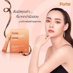 """""""ฟอร์เต้ คอลลาเจน"""" (Forte Collagen)  ดึงกลยุทธ์ใช้พรีเซนเตอร์สร้างความเชื่อมั่น                                                                           ตอกย้ำภาพผู้นำด้านนวัตกรรมแบรนด์ความงาม และสุขภาพของเมืองไทย  ลุยตลาดคอลลาเจนระดับพรีเมียม"""