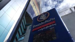 """""""กรุงไทย-ออมสิน"""" พร้อมใจสวอปหุ้น TIP ดันขึ้นโฮลดิ้ง ประเดิมชื่อใหม่ TIPH ต้นเดือน ก.ย.นี้"""