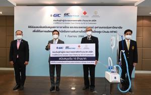 "GC-GCM-คู่ค้า หนุนจัดทำเครื่องบำบัดโรคทางเดินหายใจอัตราการไหลสูง (Chula HFNC) โครงการ ""Greater Care Charity by GC & Customers II"""