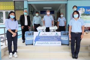 BANPU, EGCO Group และ BLCP สานใจช่วยโควิด-19 มอบอุปกรณ์ช่วยหายใจสำหรับผู้ป่วยวิกฤตในจังหวัดระยอง