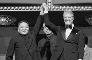New China Insights: ความร่วมมือระหว่างจีนและสหรัฐฯ ที่ไม่อาจมองข้าม