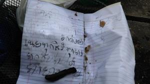 หนุ่มใหญ่สระบุรีติดโควิด-19 เครียดเมียหอบลูกหนี คิดสั้นผูกคอดับใต้ต้นไม้