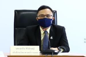 กรมวิทย์ฯ เผยยังไม่พบโควิดสายพันธุ์มิว-C.1.2 ในไทย สั่งเฝ้าระวังเข้ม ตั้งเป้าสุ่มตรวจ 1หมื่นตัวอย่าง