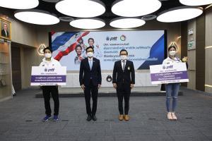 ผู้เติมรอยยิ้มให้คนไทยในห้วงวิกฤต ปตท. มอบเงินอัดฉีดฮีโร่โอลิมปิก 3.7 ล้าน