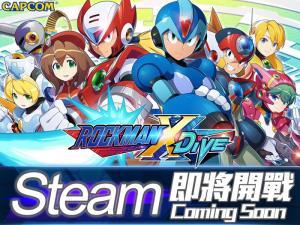 """เกมมือถือ """"ROCKMAN X DiVE"""" เตรียมเปิดให้บริการบน Steam เร็ว ๆ นี้"""