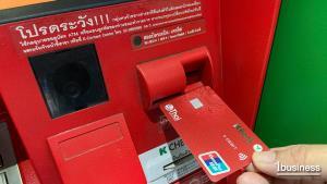 Ibusiness review : บัตรเดบิตยูเนี่ยนเพย์กสิกรไทย รายปีถูกที่สุด-สิทธิพิเศษเพียบ