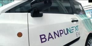 บ้านปูเน็กซ์เปิดแผนธุรกิจ 5 ปี รุกพลังงานหมุนเวียน-แบตเตอรี่