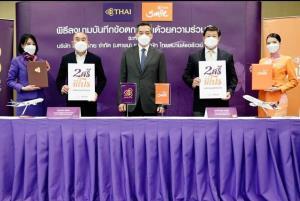 """การบินไทยผนึกไทยสมายล์อัดแคมเปญ """"2 ศรี มีโปร"""" มอบส่วนลดพิเศษมากมาย"""