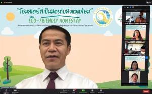 ขานรับนโยบาย BCG ผลักดัน ชุมชนต้นแบบ Eco friendly homestay