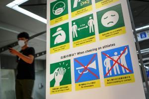 ญี่ปุ่นต่อเวลาภาวะฉุกเฉิน แต่ลดความเข้มงวดหลังฉีดวัคซีนได้ทั่วถึง