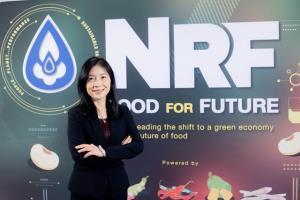 NRF ลงทุนใน INDEEM ธุรกิจ Network Marketing