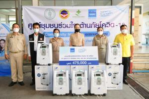 """""""มาดามแป้ง"""" มอบเครื่องผลิตออกซิเจน 25 เครื่อง แก่ศูนย์ดูแลผู้ป่วยทั่วกรุงเทพฯ"""