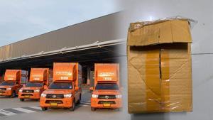 """""""เคอรี่"""" แถลงขอโทษ ปมพัสดุถูกกรีดสินค้าหายระหว่างการขนส่ง รับผิดชอบชดใช้ค่าเสียหาย"""