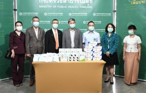 สธ.รับมอบอุปกรณ์ทางการแพทย์ สู้ภัยโควิด-19 จากภาคเอกชนจีน