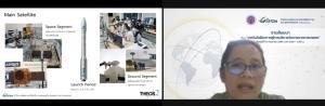 """GISTDA ชูเทคโนโลยีอวกาศ ร่วมปรับเปลี่ยนการเรียนการสอนตามโครงการ """"ผลิตบัณฑิตพันธุ์ใหม่"""""""