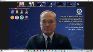 ม.มหิดล ร่วมกับภาคีเครือข่าย ลงนาม MOU สร้างภูมิคุ้มกันให้เด็กไทยในโลกดิจิทัล เพื่อลดผลกระทบจาก Cyberbullying