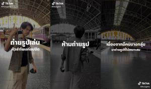 เผยห้ามถ่ายรูป สถานีรถไฟหัวลำโพง ตั้งแต่เดือนสิงหาฯ ชี้มีคนบางกลุ่มถ่ายรูปไม่เหมาะสม