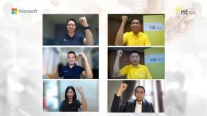 ไมโครซอฟท์ จับมือ NT ใช้เทคโนโลยีดิจิทัลยกระดับประเทศไทย