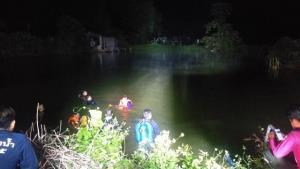 เจอแล้ว! 4 หนูน้อยเมืองฝางแอบเล่นน้ำกลัวโดนทำโทษ หลบกอหญ้าจนถึงเช้า หิวข้าวจึงกลับบ้าน