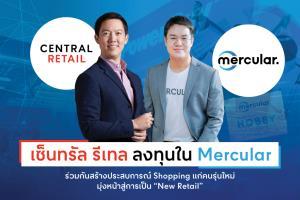 'CRC' ลงทุนสตาร์ทอัพ 'Mercular' ขยายตลาดกลุ่มฮอบบี้-ไลฟ์สไตล์