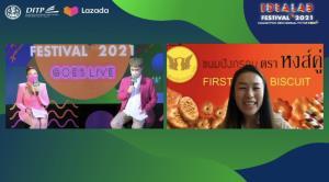 DITP ประกาศศักยภาพแบรนด์ไทย 'Idea Lab Festival 2021' เพื่อความสำเร็จในตลาดโลกที่ไม่ไกลเกินรอ