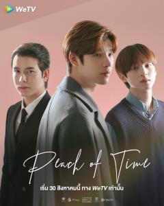 """ต๊าชเวอร์ๆ สองหนุ่มไทย """"จิมมี่-ทอมมี่"""" โกอินเตอร์เล่นซีรีส์วายเกาหลี Peach of Time หวานละมุน"""